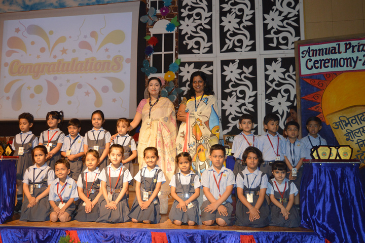 Amity International School-Annual Day Prize Distribution