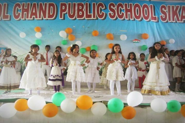 Anmol Chand Public School - Independence Day Celebrations