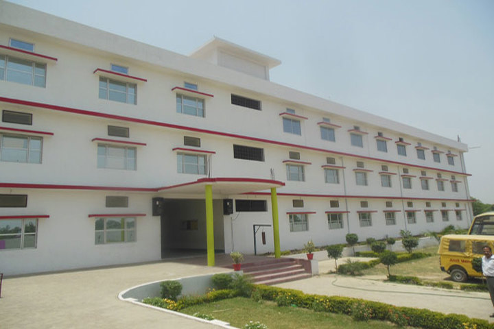 Amrit Memorial Higher Secondary School- School Outlook