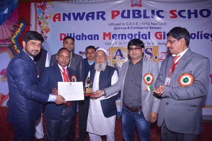 Anwar Public School-Award Presentation