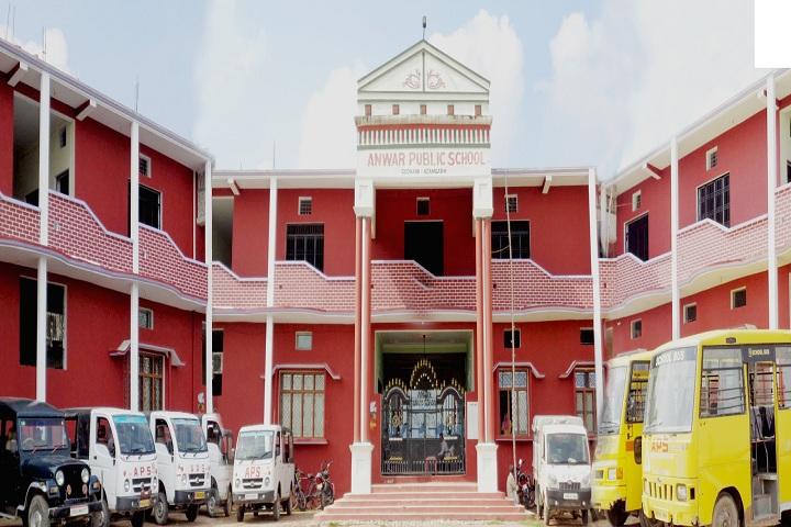 Anwar Public School-School View