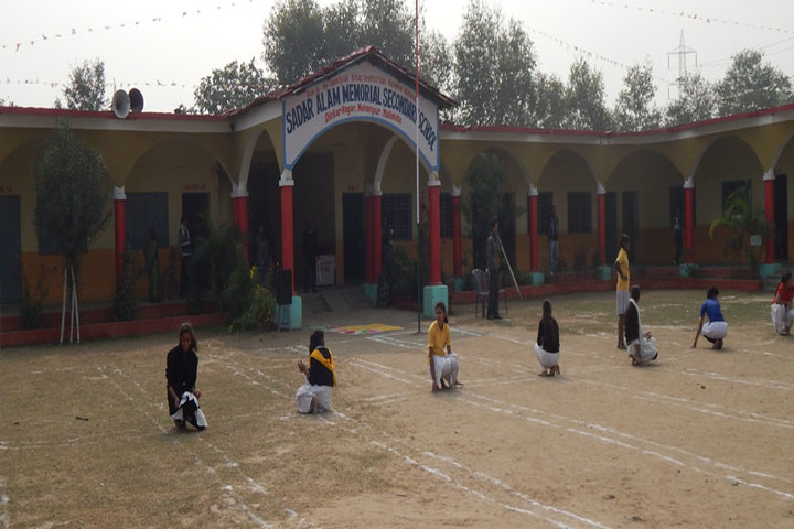 Sadar Alam Memorial Secondary School-Ground