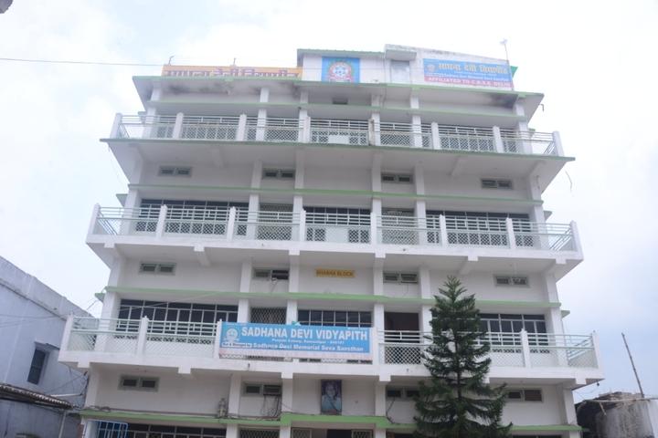 Sadhana Devi Vidyapith-Campus