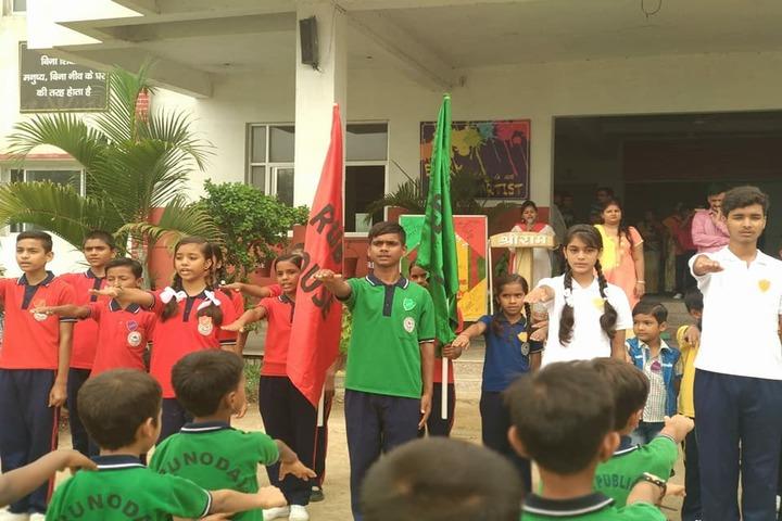 Arunodaya Public School-Republic Day