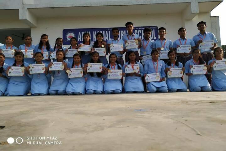 Arya Kamal Public School-Achievement