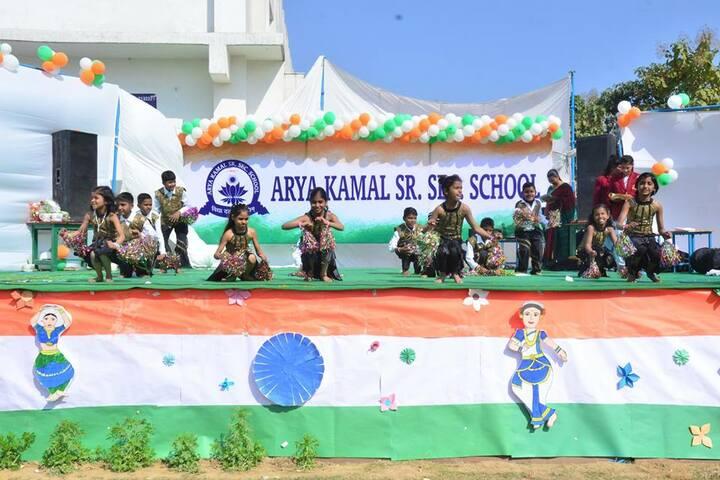 Arya Kamal Public School-Independence Day Celebrations