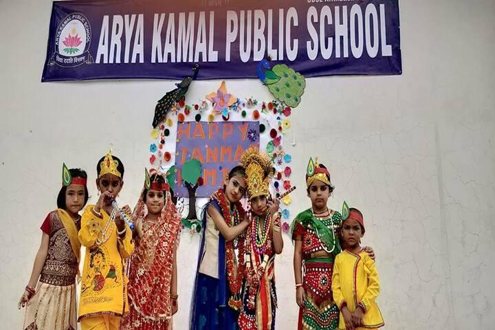 Arya Kamal Public School-Krishnastami Celebrations