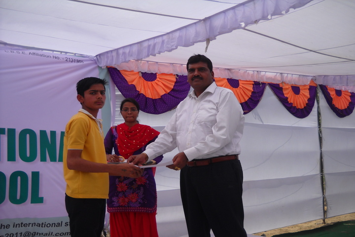 Aryan International Public School-Annual Prize Distribution