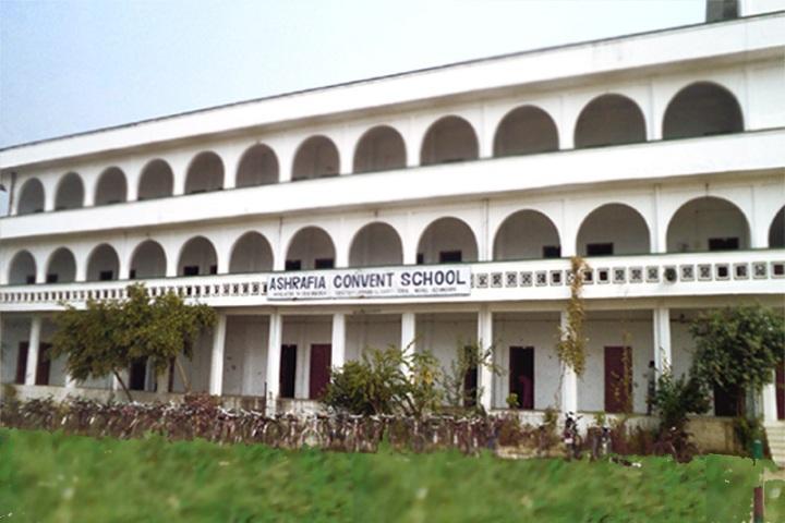 Ashrafia Convent School-School View