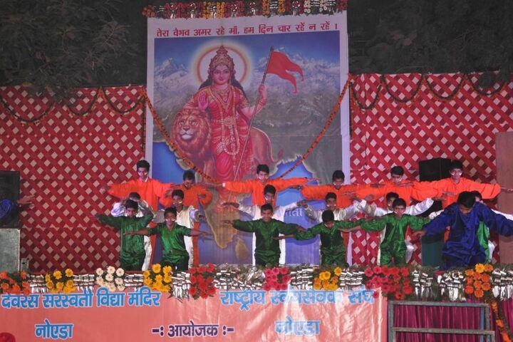 B Devras Saraswati Vidya Mandir-Annual Day