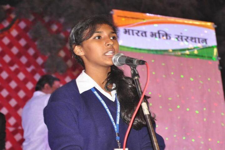 B Devras Saraswati Vidya Mandir-Singing