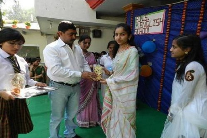 B N S English School-Award ceremony
