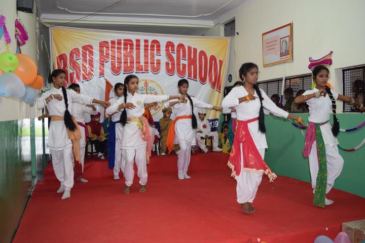 BSD Public School-Event
