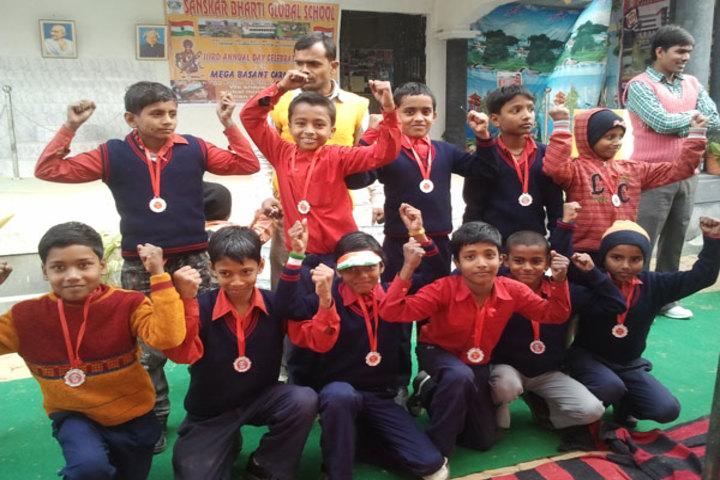 Sanskar Bharti Global School-Achievement