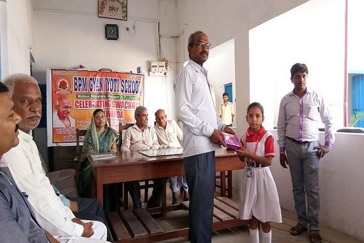 B P M GYAN JYOTI SCHOOL-Prize Distribution