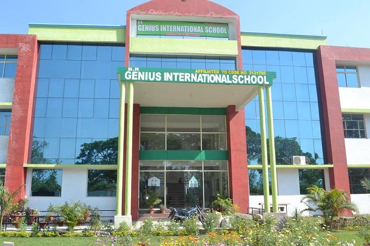 B R GENIUS INTERNATIONAL SCHOOL-School Entrance