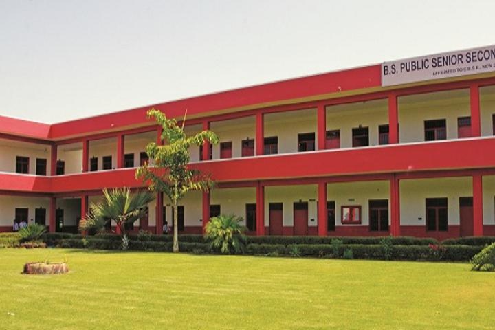 BS Public School-School Building