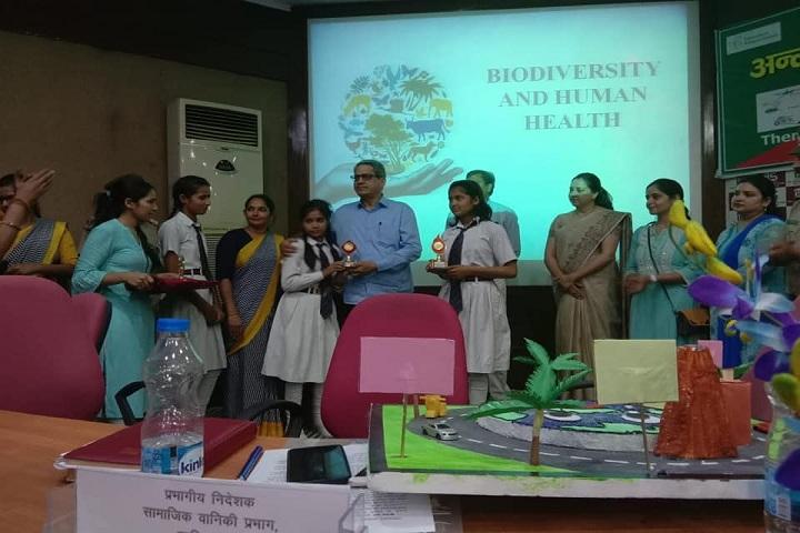 B T M PUBLIC SCHOOL-Award Presentation