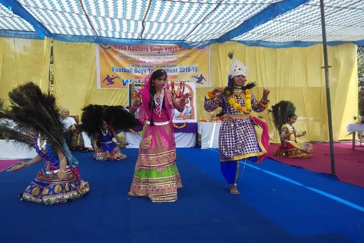 Baba Kadera Singh Vidya Mandir-Dance