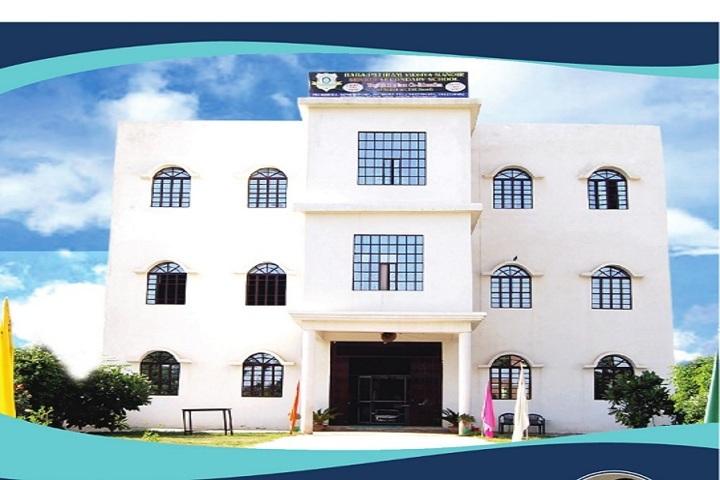 Baba Patiram Vidhya Mandir School-Campus View