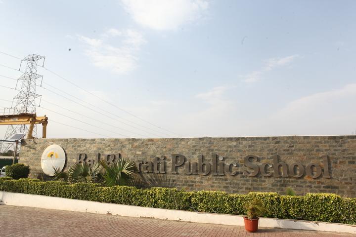 Bal Bharati Public School-School Main Gate