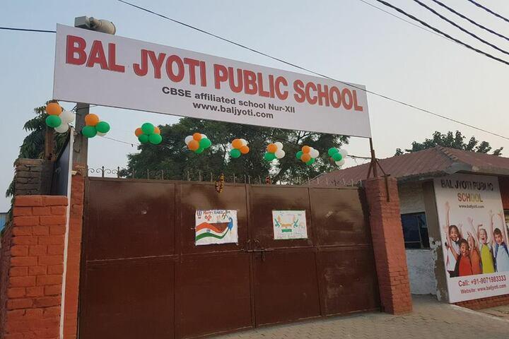 Bal Jyoti Public School-School Building