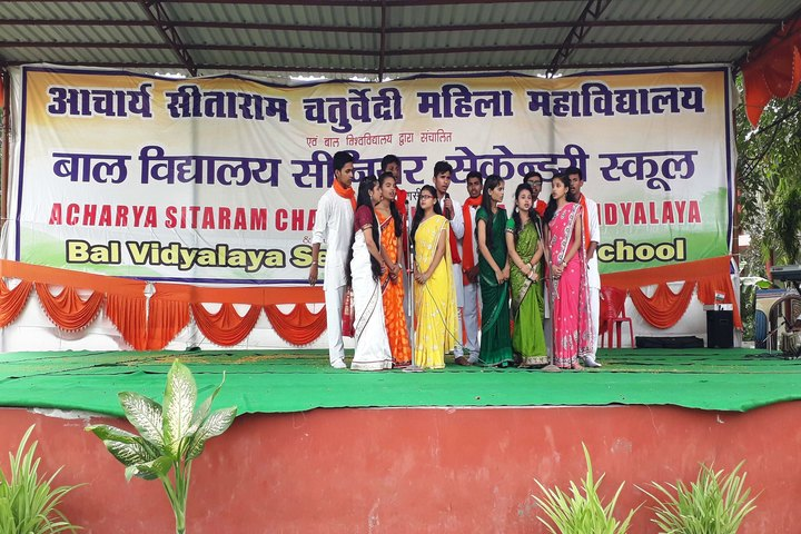Bal Vidhyalaya Madhyamik School-Singing
