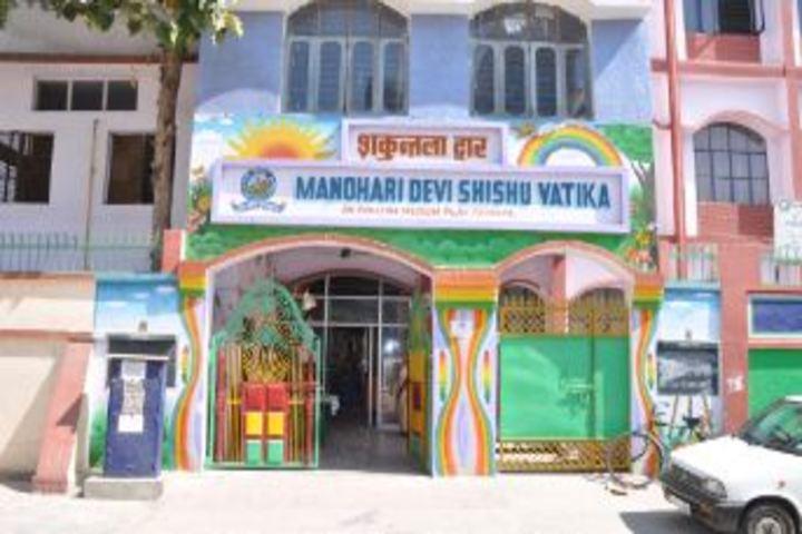 Baleram Brajbhushan Saraswati Shishu Mandir-Campus-Pre Primary