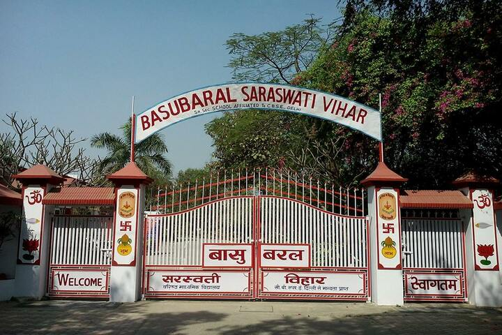 Basubaral Saraswati Vihar Senior Secondary School-Front gate