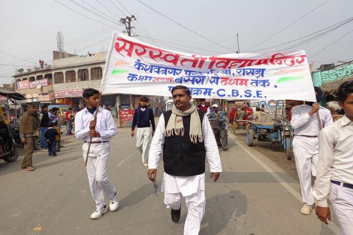 Saraswati Shishu Mandir-Rally