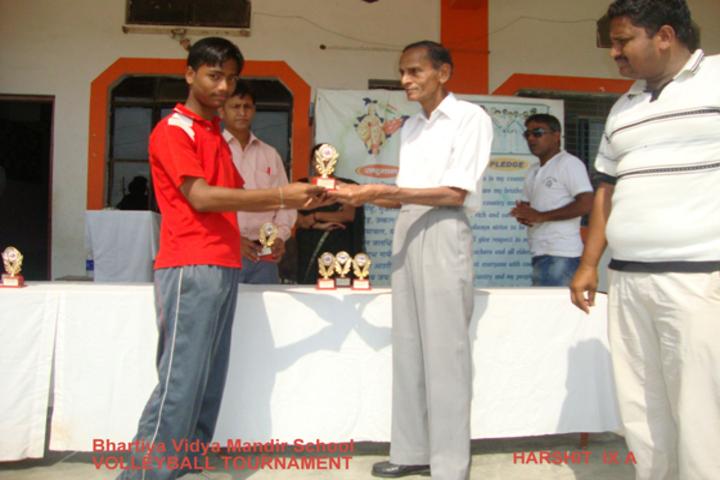 Bhartiya Bal Vidya Mandir School-Achievement