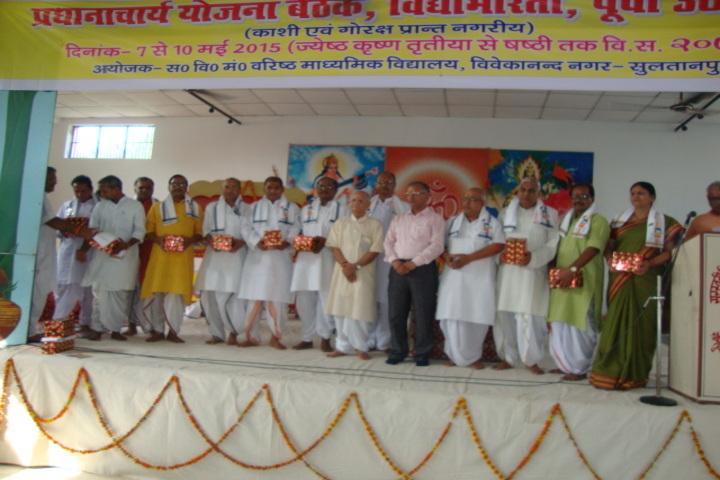 Saraswati Shishu Mandir-Staff