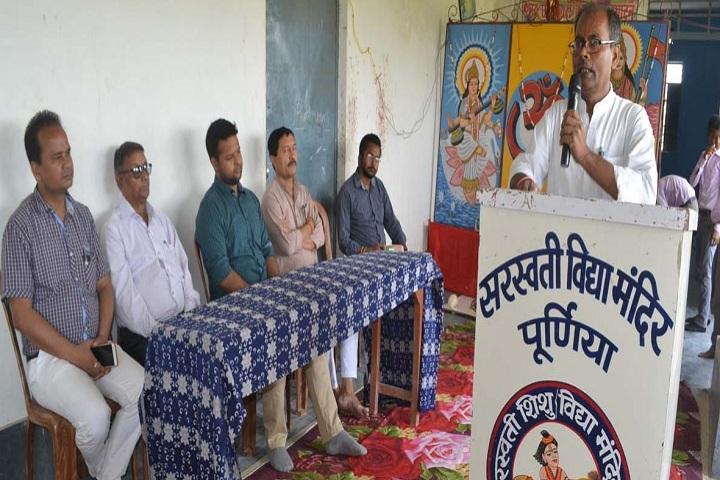 Saraswati Vidya Mandir-Others lecture