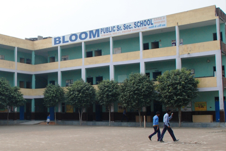 Bloom Public School-Campus View
