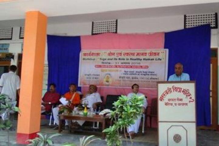 Saraswati Vidya Mandir-Speech