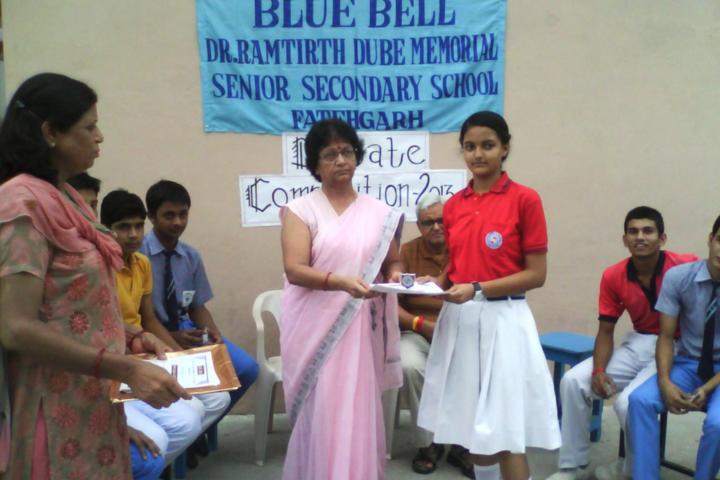 Blue Bell Dr Ram Tirth Dube Memorial School-Awards