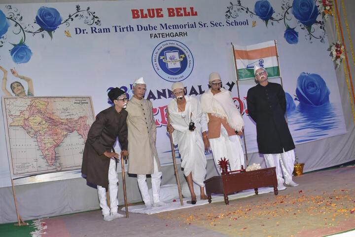 Blue Bell Dr Ram Tirth Dube Memorial School-Skit
