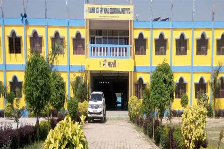 BDSK Educational Institute-Campus