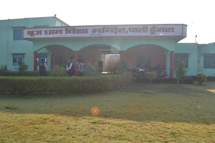 Brij Dham Vidya Mandir-Campus