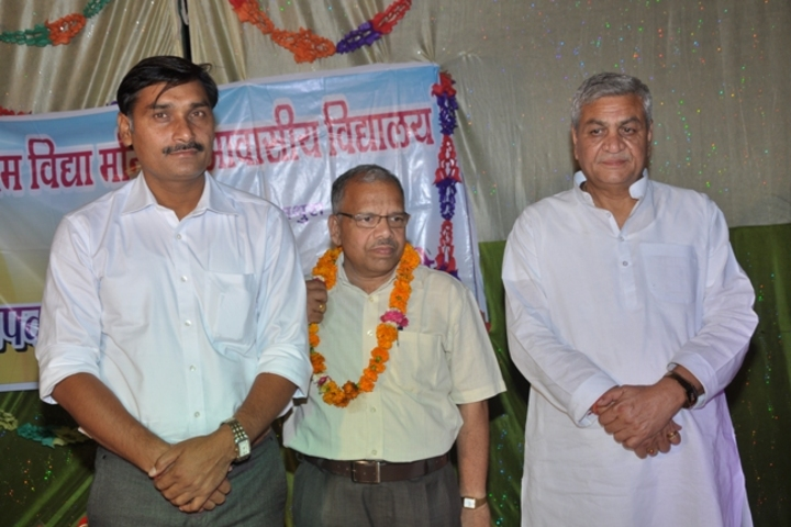 Brij Dham Vidya Mandir-Guest Lecture