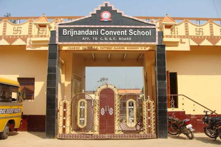 Brijnandani Convent School-Entrance View