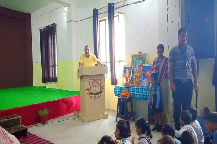 C V International School-Speech