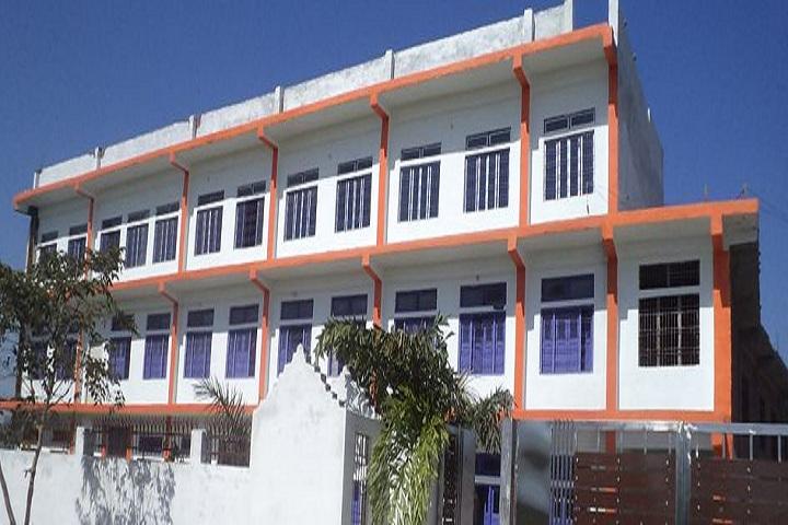 Capt B P S Public School- Building