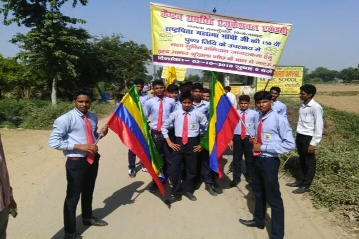 Captain Ramsingh Education Academy Vidhyalaya-Activity