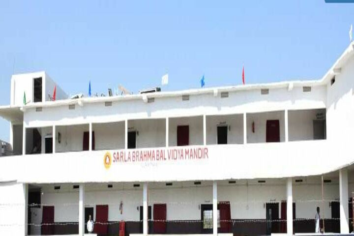 Sarla Brahma Bal Vidya Mandir-School Campus