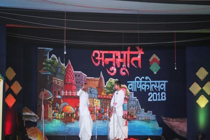 Central Hindu Boys Senior Secondary School-Drama