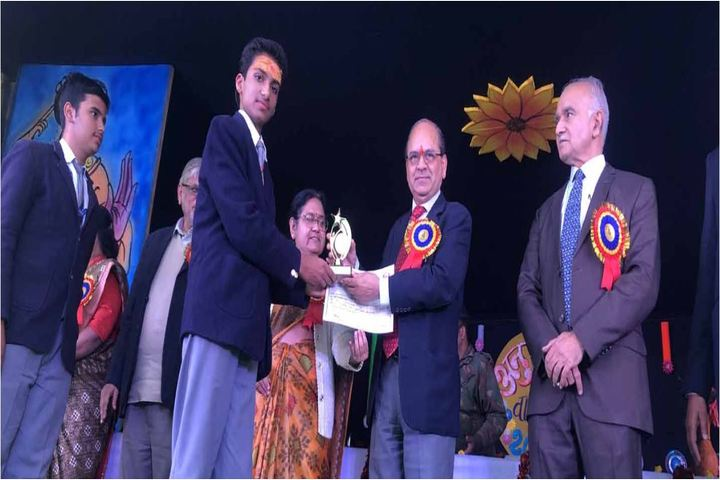 Central Hindu Boys Senior Secondary School-Annual Prize Distribution