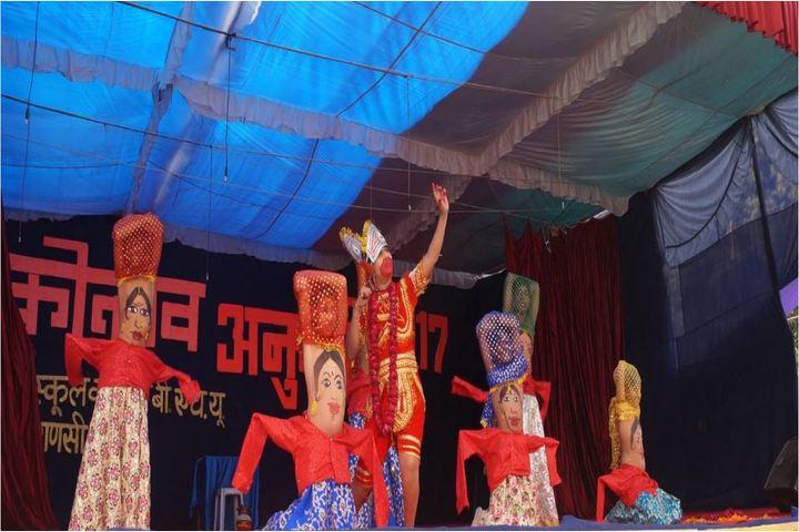 Central Hindu Boys Senior Secondary School-Event