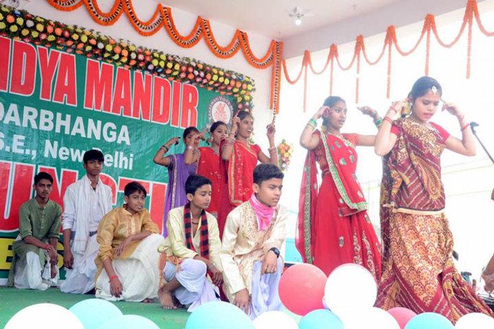 Sarswati Vidya Mandir-Annual Day