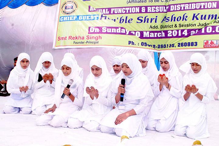 Central Public School -Prayer